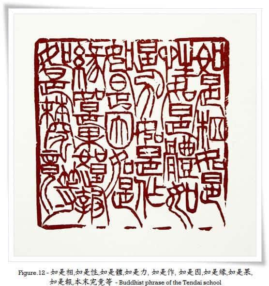 figure_12_buddhist_phrase_of_the_tendai_school