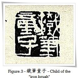 figure_3_child_of_the_iron_brush