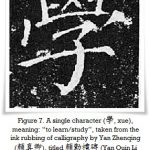 figure_7_yan_zenqing_manabu_fragment_of_yan_quin_li_bei
