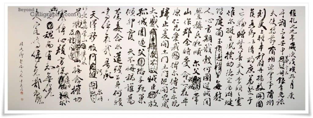 figure_11a_master_ishitobi_hakko_1