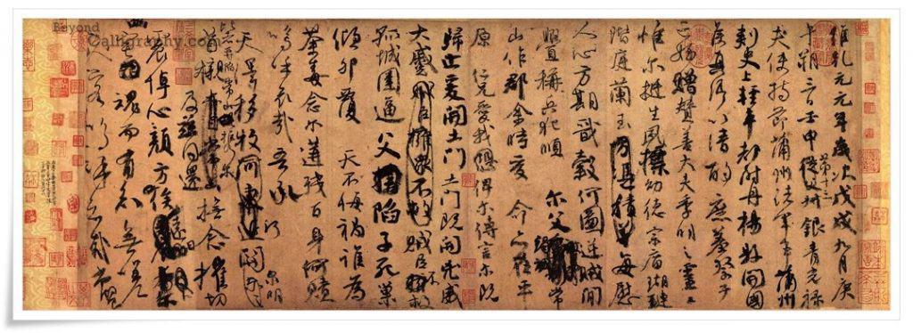 figure_11b_master_ishitobi_hakko_1