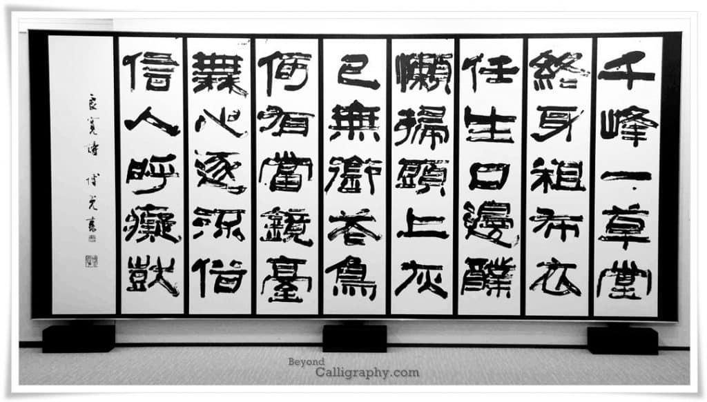 figure_12_master_ishitobi_hakko_11