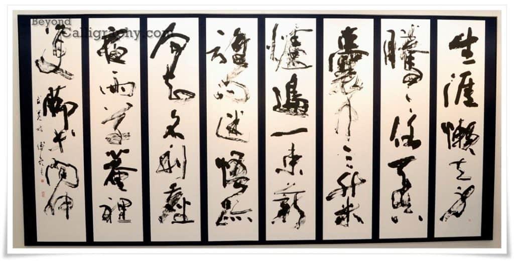 figure_13_master_ishitobi_hakko_11