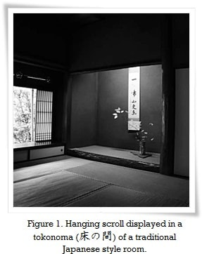 figure_1_hanging_scroll_displayed_in_a_toconoma_1