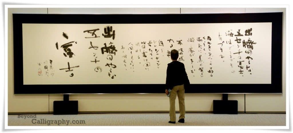 figure_6_master_ishitobi_hakko_1