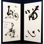 figure_8_master_ishitobi_hakko_1