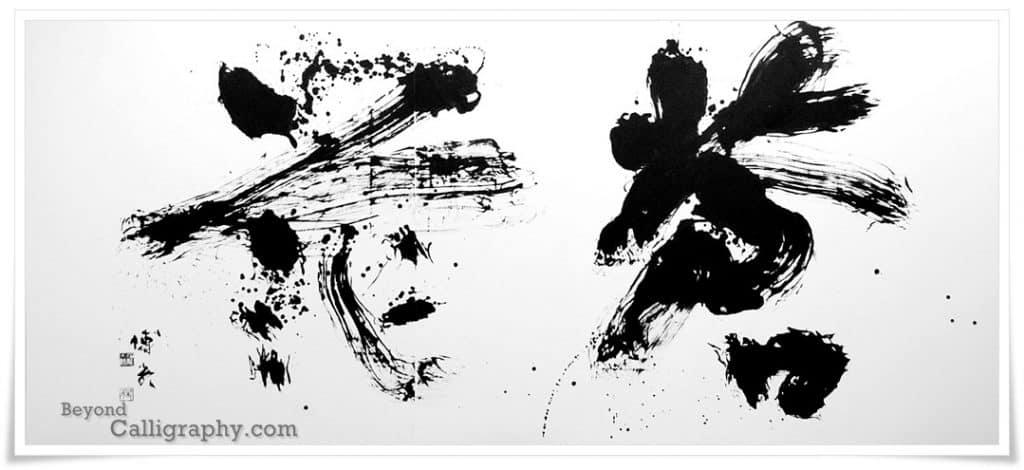 figure_9_master_ishitobi_hakko_1
