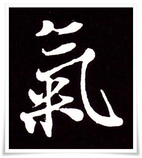 figure_6_kanji etymology_ki_spirit