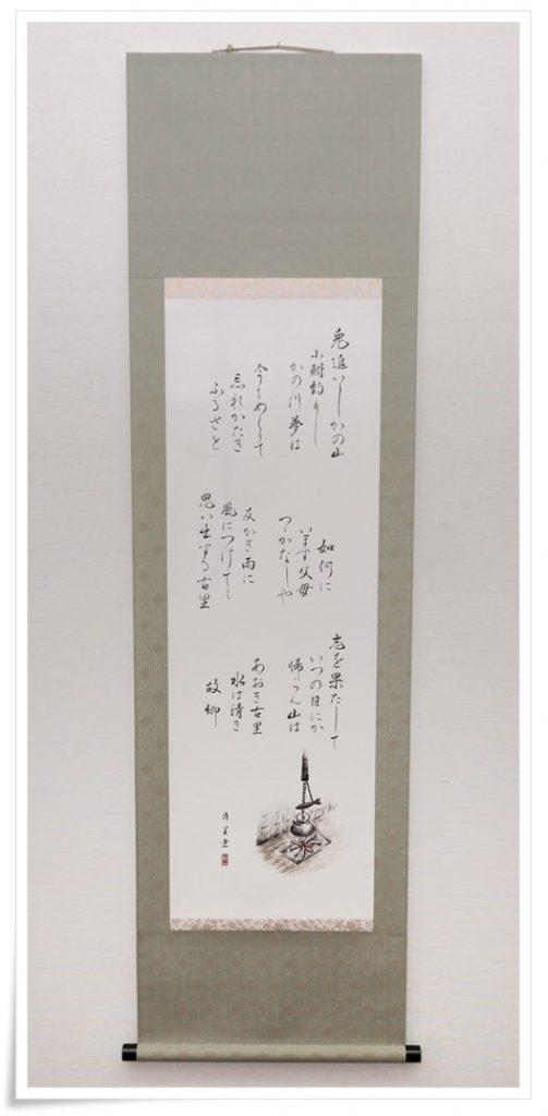 figure_7_konohana_kai_1
