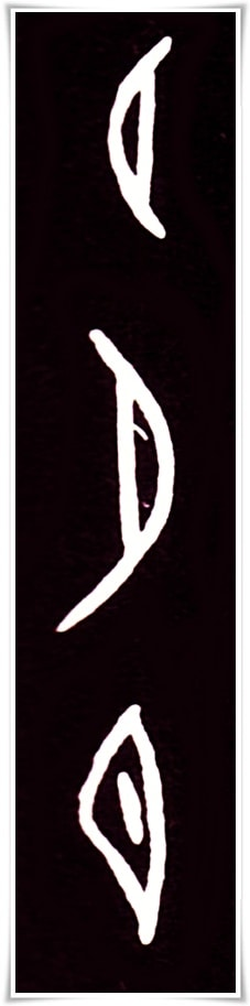 figure_1_kanji etymology_getsu
