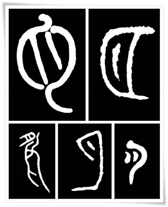 figure_2_kanji etymology_getsu