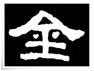 figure_3_kanji etymology_kin