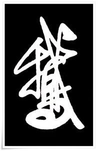 figure_3_wang_xizhi_P2