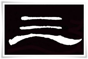 figure_3_kanji etymology_san