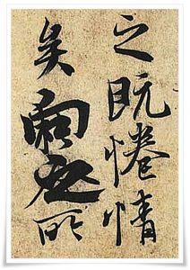 figure_3_wang_xizhi_p1