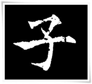figure_6_kanji etymology_shi