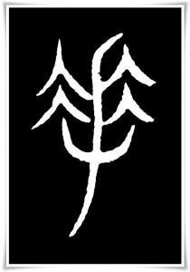 Kanji: 手