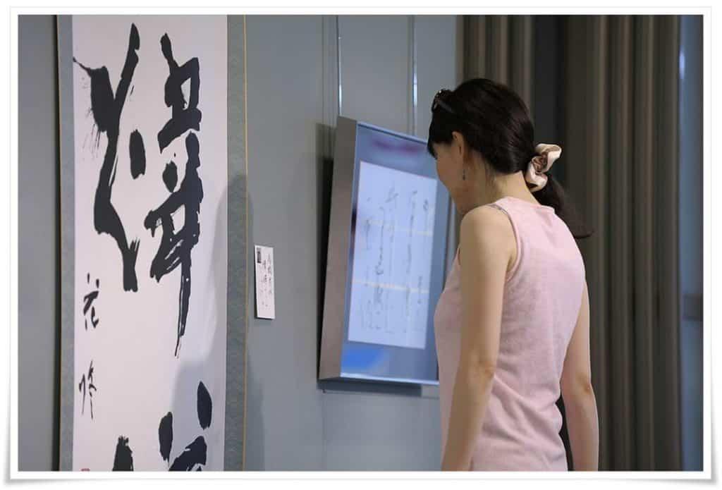 figure_2_yuyu_event_DAG7099-e