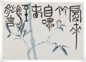 Figure_4-huang_yao_unique_chinese_calligraphy