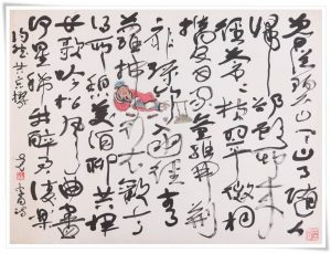 Figure_7-huang_yao_unique_chinese_calligraphy