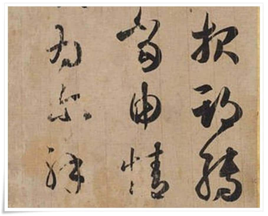 Extremely rare copy of wang xizhi work from the tang Calligraphy ancient china