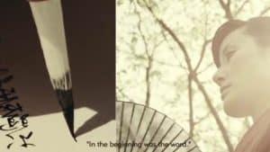 Kaoru Akagawa - Ancient Words