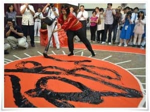 Figure_2_calligraphy_exhibition_to_raise_funds_for_four_independent_chinese_schools