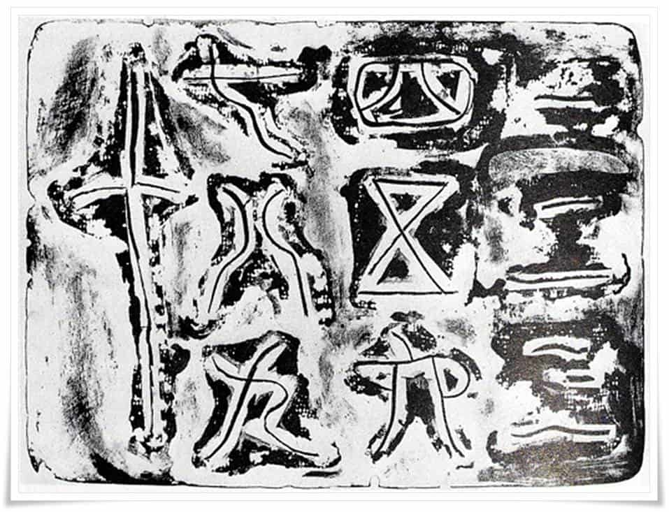 One to Ten, Stone Lithograph, Saburo Hasegawa, 1955, pri