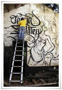 figure_4_what-wikipedia-cant-tell-you-about-urban-calligraphy