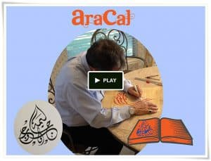 aracal-the-insiders-guide-to-arabic-calligraphy