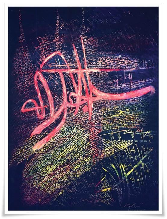 beyond-calligraphy-Calligraphy-The-Art-of-the-Letter