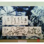 beyond-calligraphy-f10