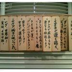 beyond-calligraphy-f11