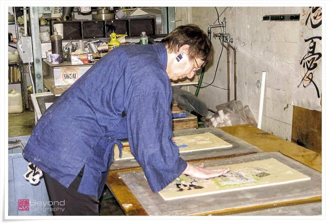 figure-4-chiune-sugihara-the-heart-sutra