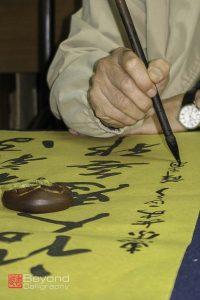 BC-2-visit_to_taiwan_master_calligrapher_syue_ping-nan_studio