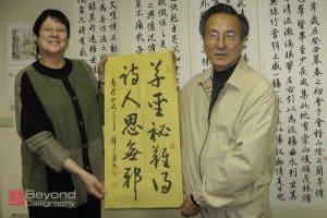 BC-6-visit_to_taiwan_master_calligrapher_syue_ping-nan_studio