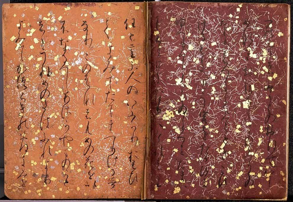 beyond-calligraphy-2-kokin-wakashu