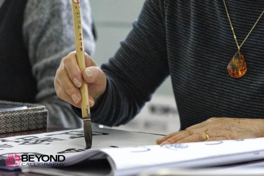 beyond-calligraphy-5-shodo-tips-3