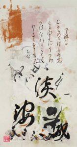 f09-dance-of-the-kanji