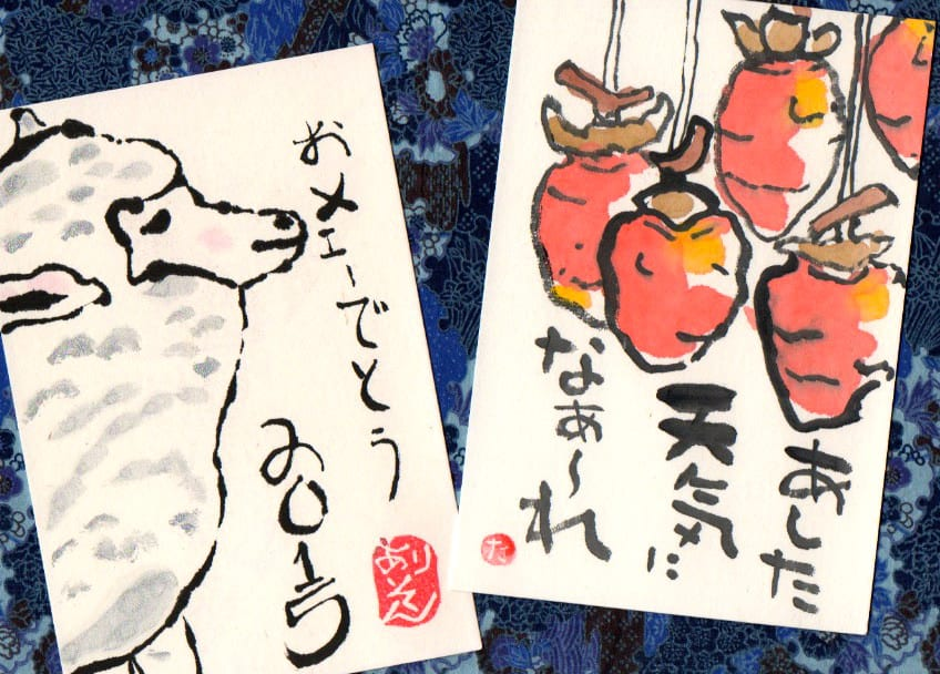 Alison Tatsuaki - An Introduction to the Art of Etegami