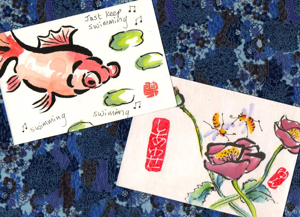 Dan Yun - An Introduction to the Art of Etegami