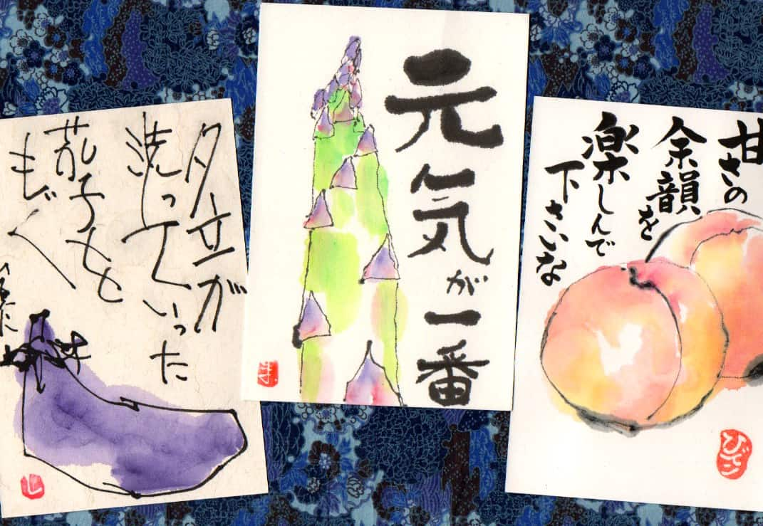 Shungo by Mayumi Hideko - An Introduction to the Art of Etegami