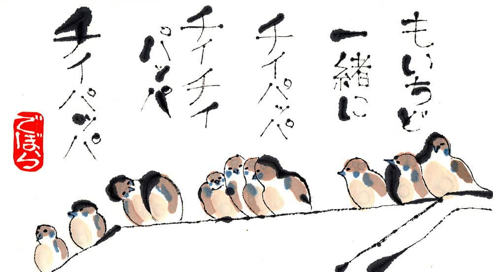 Sparrows by dosankodebbie - An Introduction to the Art of Etegami